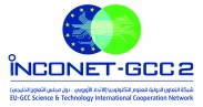 Inconet-GCC2 logo