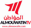 AlmouwatinTV_logo
