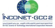 Inconet-GCC2-logo